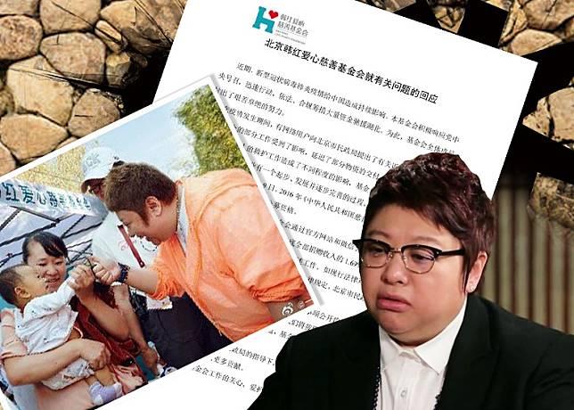 對於基金會「被舉報」,韓紅作出回應,強調獲募捐資格,絕對依法合規。