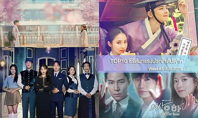 top-10-most-buzzworthy-kdrama-week-3-july-2019
