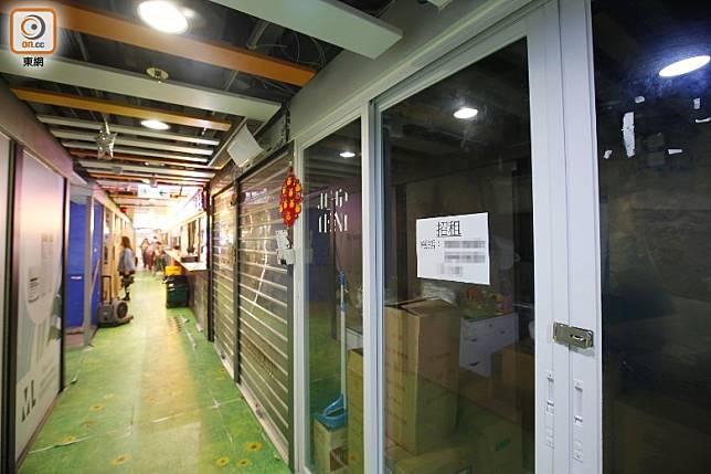 荃灣有商場淪「死場」,周末只有一半商戶營業。