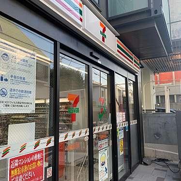 セブンイレブン 渋谷神宮前5丁目のundefinedに実際訪問訪問したユーザーunknownさんが新しく投稿した新着口コミの写真