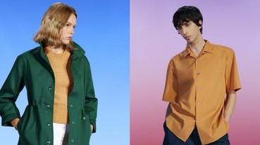 Uniqlo U 時尚設計系列 新機能美學 創未來經典 汲取大自然鮮麗色彩 2018春夏系列第二彈商品3月9日正式販售