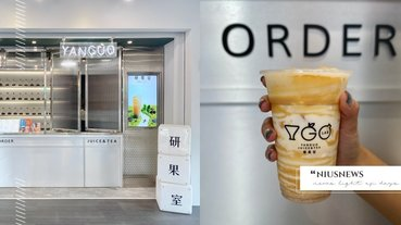 「研果室」冷色調韓系店面太好拍!「花生牛奶湯圓」清爽好喝,米白色紋路繞杯必打卡