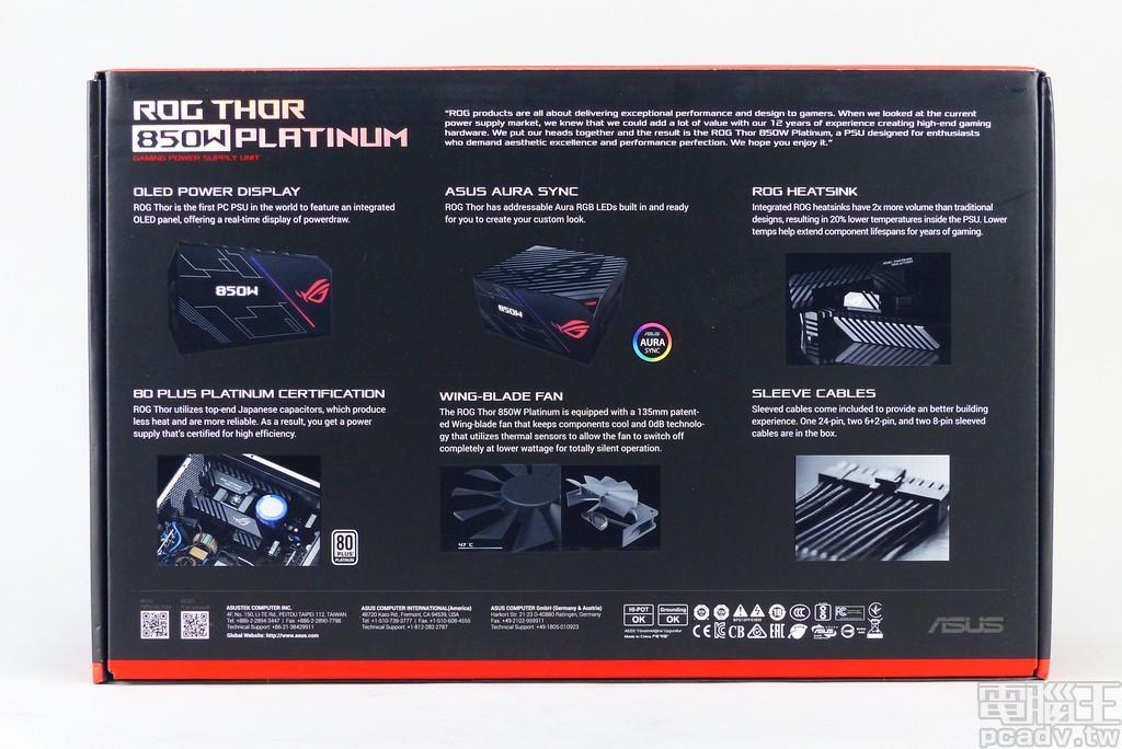 外盒背面底部以全彩印刷,分區介紹該 ROG Thor 電源供應器的特色