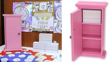 「任意門造型書櫃」太可愛!日本推出《哆啦A夢》100 週年永久保存版,腦粉不收一定會後悔!