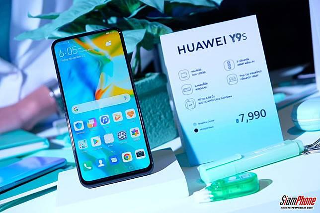 Huawei Y9s และ Huawei Y6s สมาร์ทโฟนดูโอตระกูล Y ตบเท้าเข้าไทย ในราคา 7,990 และ 3,999 บาทเท่านั้น