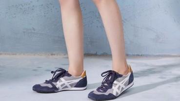 日式單寧 和風韻味 Onitsuka Tiger全新演繹TIGER ALLY與SERRANO鞋款
