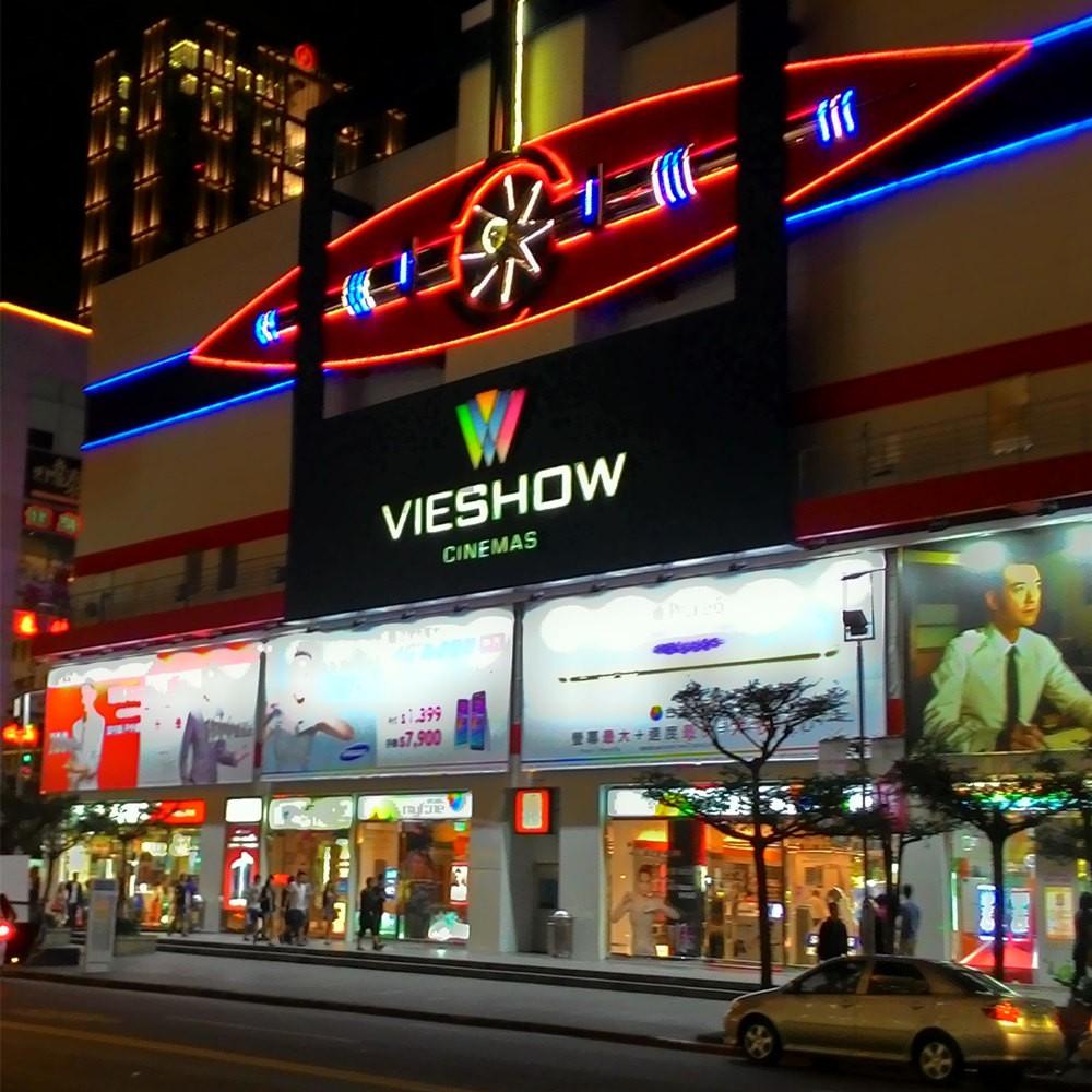 1.本券適用於台灣各區域威秀影城 2.乙券於優惠期限內可兌換一般廳2D電影票一張,逾期兌換每張須酌收手續費30元 3.本券可加價使用於3D電影、特殊影廳、片長超過150分鐘之電影片或特殊節日,加 價金