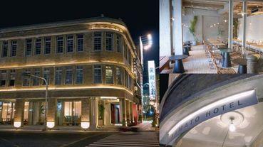 屏東80年古蹟級「驛前大和旅社」變身時髦咖啡廳!不刻意翻新只為保留歷史的痕跡!