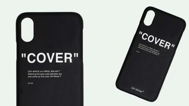 現代人的時尚配件:Off-White 新手機殼登場,僅有 2 款卻讓人陷入選擇困難!