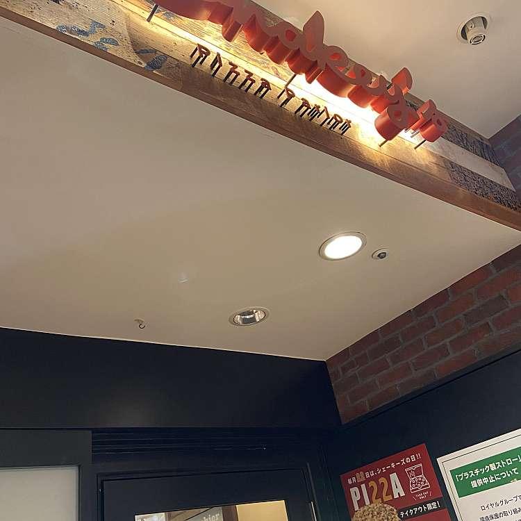 実際訪問したユーザーが直接撮影して投稿した新宿ピザシェーキーズ 新宿通り店の写真
