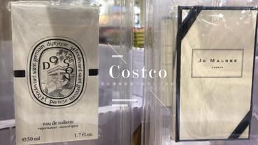 好市多Jo Malone黑瓶幾乎半價!Diptyque、寶格麗香水下殺5.7折起,香水控快衝COSTCO!