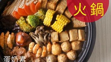 愛上吃蔬菜!五行蔬菜湯、氣炸鍋蔬菜,最新蔬菜料理食譜一定要試試