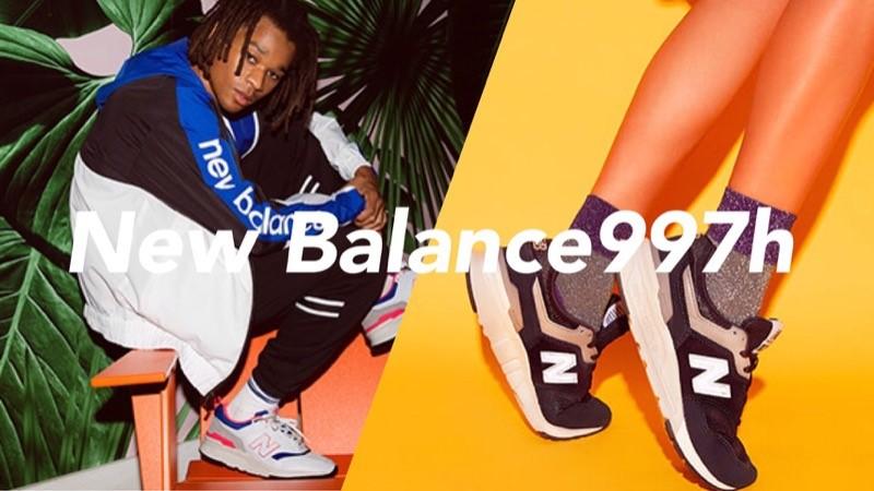 最強沒有之一New Balance全新鞋款997h重磅回歸!