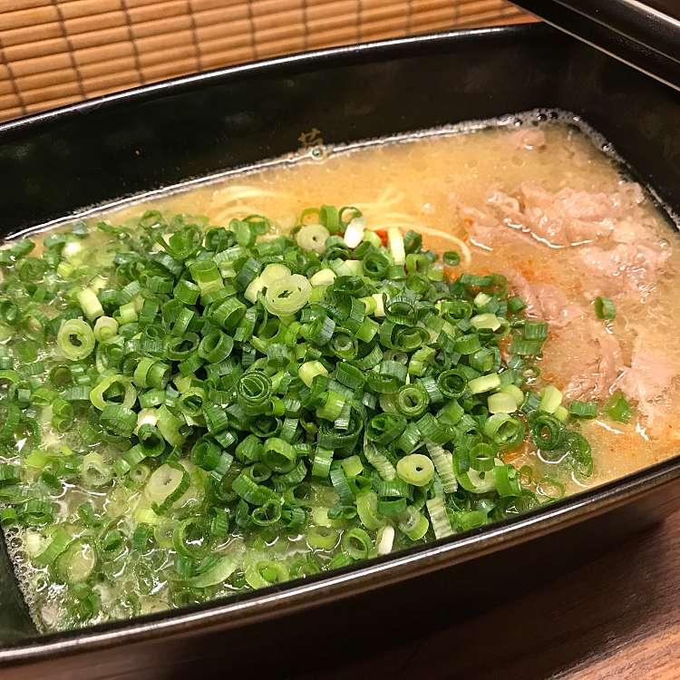 ユーザーが投稿したねぎの写真 - 実際訪問したユーザーが直接撮影して投稿した西新宿ラーメン・つけ麺一蘭 西新宿店の写真