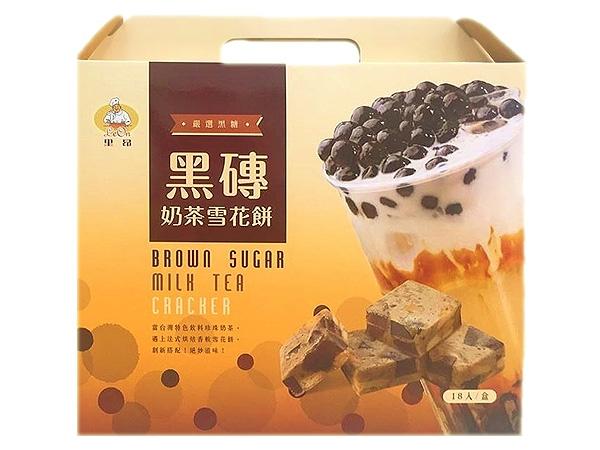 里昂~黑磚奶茶雪花餅(18入)【D570072】,還有更多的日韓美妝、海外保養品、零食都在小三美日,現在購買立即出貨給您。