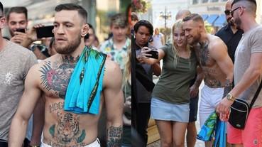 太帥!Conor McGregor 穿拖鞋打赤膊逛 LV 被民眾包圍搶合照!