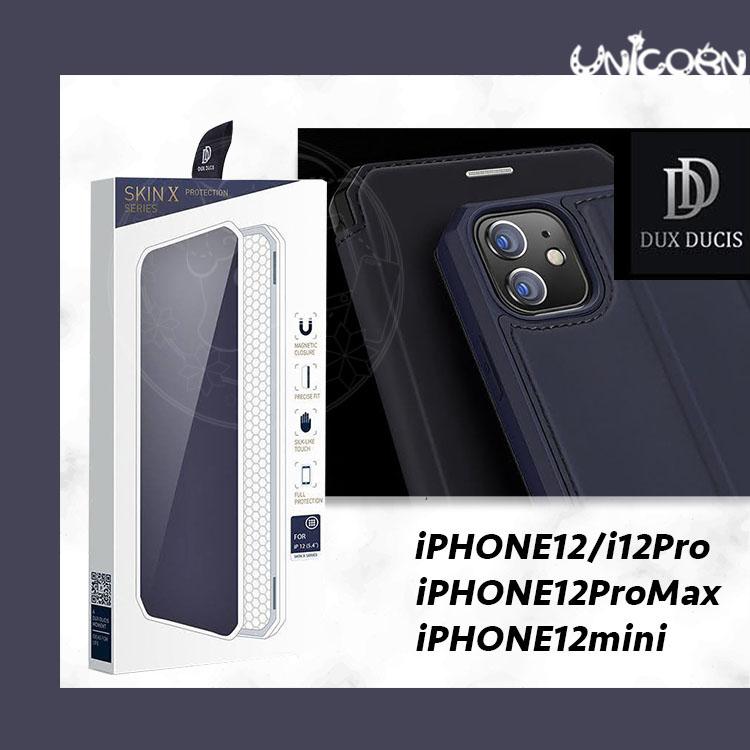 為確保本店及其他顧客的出貨品質,取消訂單之次數累積達三次的顧客,本店將放棄您服務的機會不再接受訂單,謝謝。iphonex可與iphonexs通用iphone6手機殼可與iphone6s通用官方line