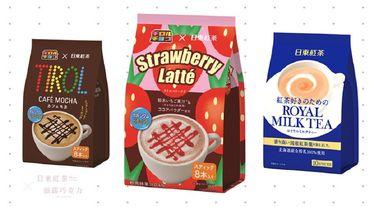 日本超市必買再加一!日東紅茶 x「滋露巧克力」聯名沖泡飲,滋露草莓拿鐵必喝!