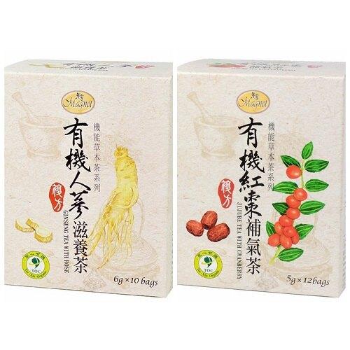 曼寧 有機枸杞明采茶/有機紅棗補氣茶/有機人蔘滋養茶(另有3盒特惠) 可混搭