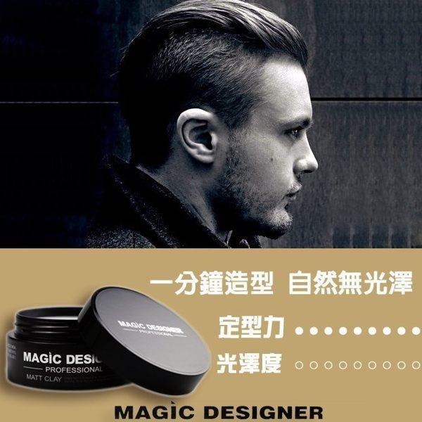 經典MAGIC髮蠟 髮品 買一送一 贈送 洗髮精