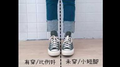 還在為身高煩惱嗎 ? 試試這個超隱形襪套~內隱形增高鞋墊