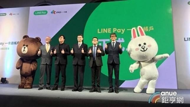 電子支付大開放!LINE Pay一卡通可望搶頭香在日本消費
