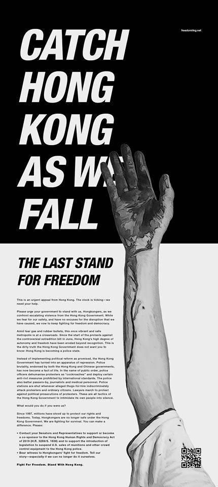 加拿大 《環球郵報》。FB「Freedom HONG KONG」圖片