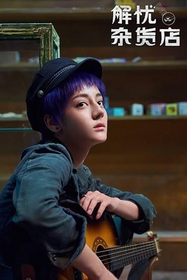 於電影《解憂雜貨店》,迪麗熱巴亦曾經以紫色短髮登場。
