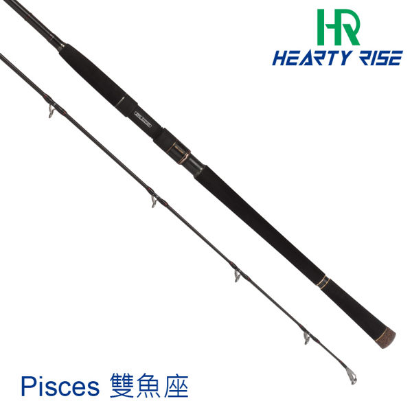 漁拓釣具 HR PISCES 雙魚座 PS-852LL (海鱸竿)