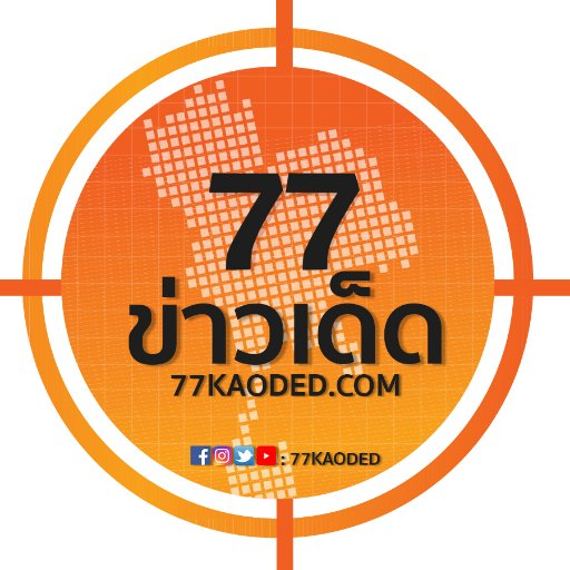 77kaoded