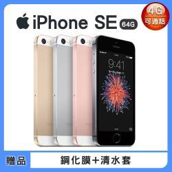 【福利品】Apple iPhone SE 64GB 智慧型手機 (贈鋼化膜+空壓殼)
