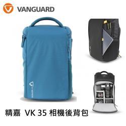◎輕裝備相機包~附防雨罩|◎|◎品牌:Vanguard型號:VK35背包類型:DV攝影包/相機包背法:後背顏色:藍色系防雨罩/套:有防雨罩(套)容量:一機2-3鏡重量:570g外尺寸:外部尺寸:240