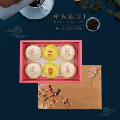 康鼎食品 綜合綠豆椪6入禮盒*5