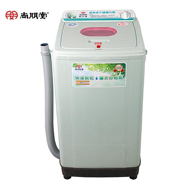 指定送達不含安裝 不鏽鋼內桶 160孔強力排水 透明上蓋 獨立安全網設計 全機台灣製造