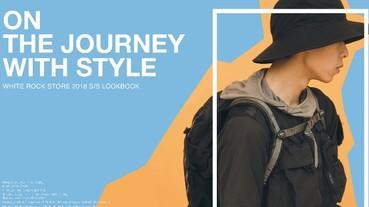 台灣知名戶外風格選物店「White Rock Store」釋出全新 Lookbook,打造機能旅行樣貌