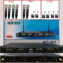 ◎採用EIA規格的金屬1U機箱|◎CPU 控制自動選訊接收方式|◎有世界首創的 ACT 功能商品名稱:【MIPRO】ACT-314(MIPRO最新4頻無線數位麥克風)品牌:MIPRO種類:收音麥克風型