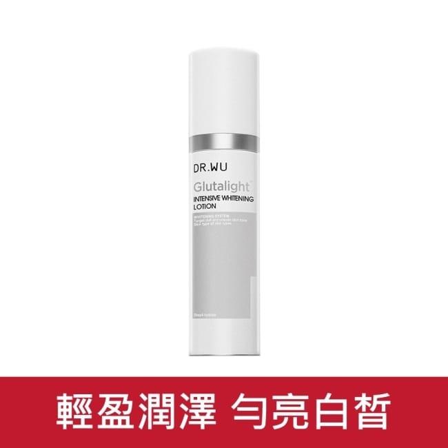 DR.WU潤透光美白精華乳50ML