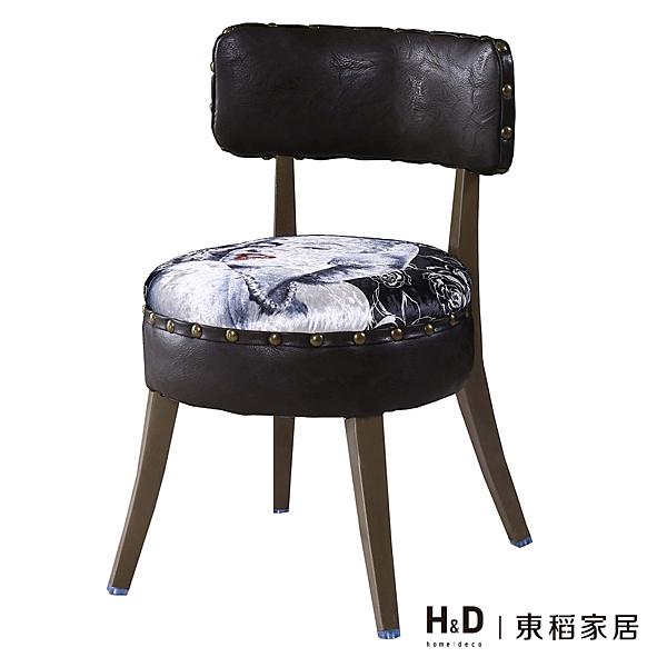瑪麗蓮鉚釘皮餐椅簡約造型帶出亮麗質感,打造完美的居家生活空間