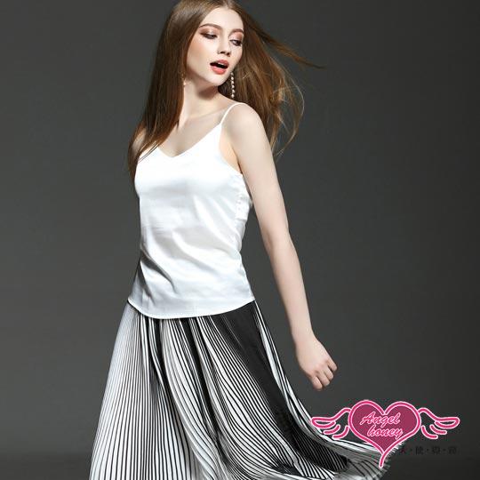 輕性感V領 素色氣質內搭上衣U型露背展現迷人風采造型百搭款仿冰絲材質親膚涼爽女孩們必備