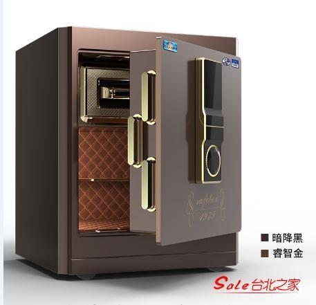 保險櫃 家用小型指紋密碼58CM隱形保險箱家用辦公床頭全鋼入牆新款T 2色