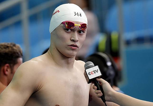 Sun Yang CAS doping hearing: Fina, Wada and the cast of characters involved as superstar fights for right to swim at Tokyo 2020