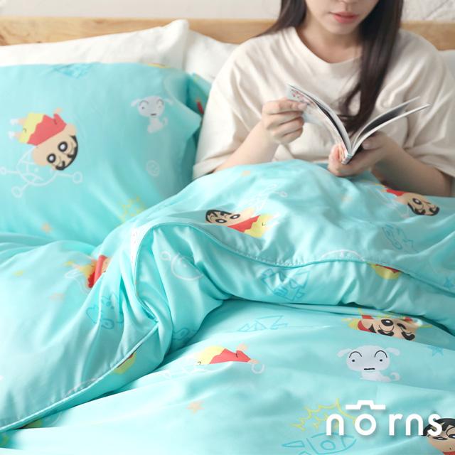 蠟筆小新鋪棉兩用被套 雙人 塗鴉系列- Norns 正版授權 TENCEL天絲萊賽爾纖維 吸濕排汗 寢具 四季被 涼被 被子