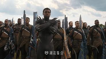 《復仇者聯盟4》黑豹的戲份將會增加,瓦干達成反勝的關鍵!?
