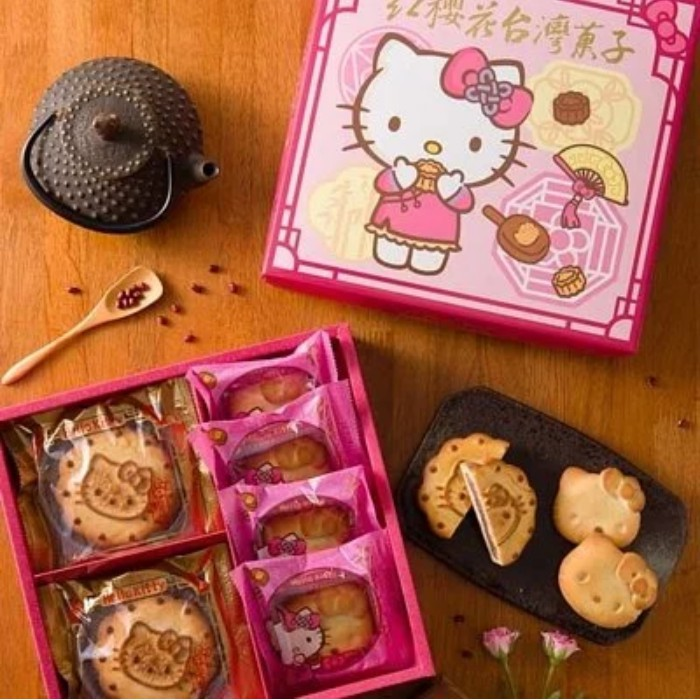 【紅櫻花】Hello Kitty台灣菓子綜合禮盒(6入) x2盒 iCarry
