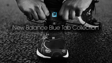 新聞速報 / New Balance Blue Tab Collection