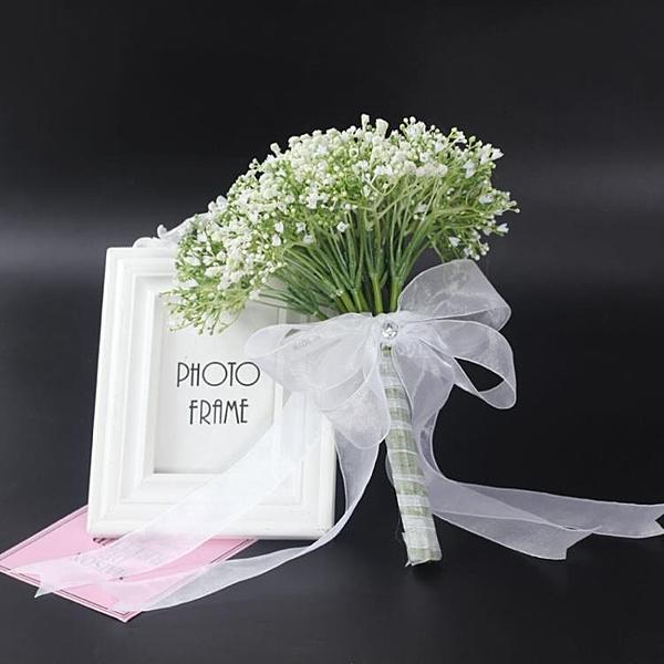 新款手捧花白色女拍照婚紗照攝影道具仿真韓式婚禮新娘小手拿花束