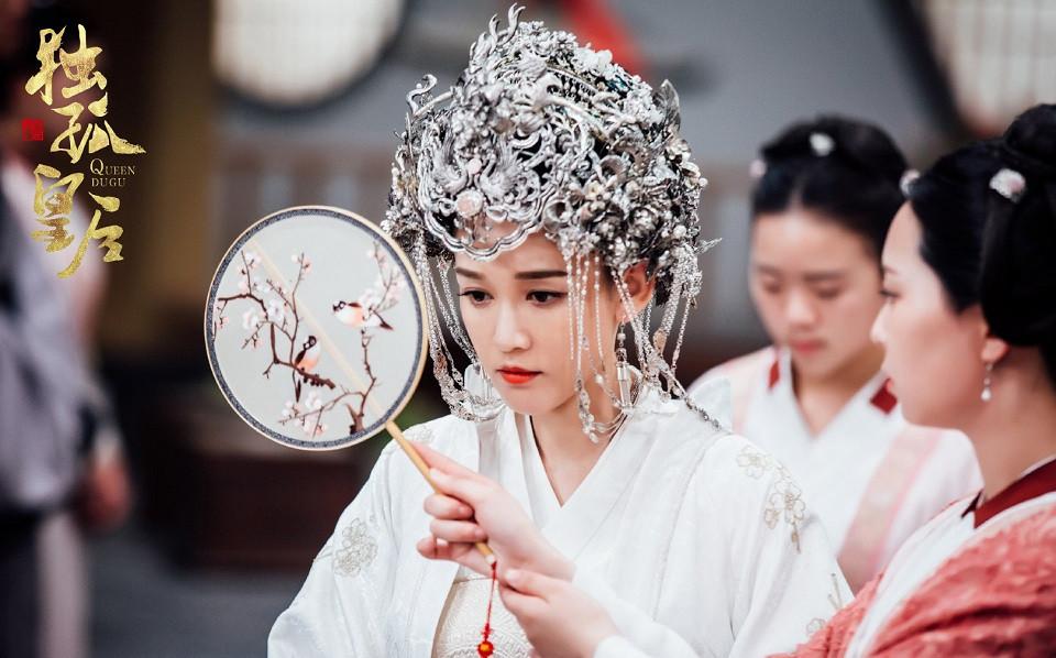 古裝劇「白色嫁衣」3:陳喬恩《獨孤皇后》
