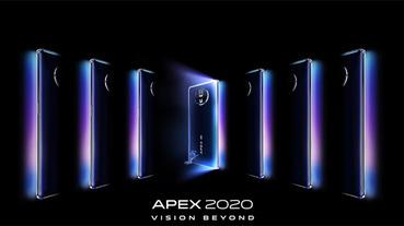 vivo 概念機 APEX 2020 發表,120° 無界全視屏與螢幕下鏡頭一次配滿