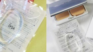 IPSA推透明粉撲,但只有日本才買得到喔~