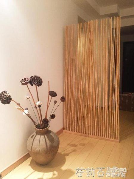 定制 日式 客廳落地屏風隔斷 現代時尚行動座屏玄關 天然竹子手工定制 ATF 茱莉亞嚴選